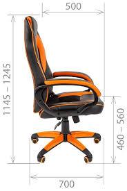 Купить <b>Компьютерное кресло Chairman GAME</b> 16, обивка ...