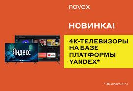 Купить <b>Телевизоры qled телевизоры</b>: да в интернет-магазине М ...
