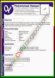 latest cv format jobstreet tk latest cv format jobstreet 17 04 2017