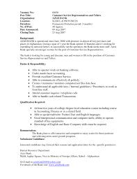cover letter sample resume for bank job sample resume for bank cover letter bank teller resume examples qhtypm job description skills of a bank objective essential functionssample
