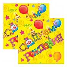 Тарелки для <b>праздника ПОИСК</b> 4690296022686 ПатиБум С Днём ...