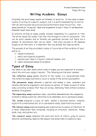 example academic essay template example academic essay