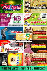 gayatri school brochure template brochures ing card psd files photoshop business card template downlaods business cards templates layout and example