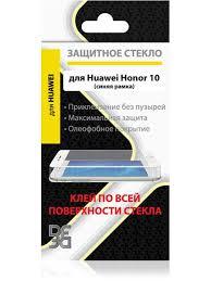 <b>Закаленное стекло</b> с цветной рамкой для Huawei Honor 10 <b>DF</b> ...