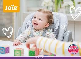 многофункциональный <b>детский стульчик для кормления</b>