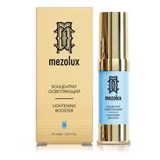 MEZOLUX <b>концентрат осветляющий</b> 15 мл | LIBREDERM