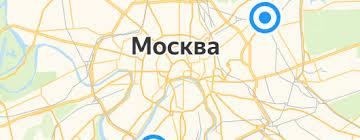 Электроника — купить на Яндекс.Маркете
