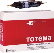 <b>Тотема</b>, <b>раствор для приема</b> внутрь, 10 мл, 20 шт., Laboratoire ...
