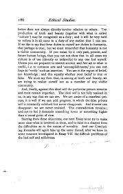 human brain essay reportthenews web fc com human brain essay