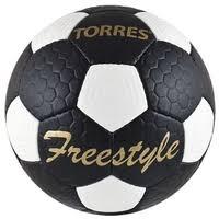 Футбольный <b>мяч TORRES Freestyle</b> — Мячи — купить по ...