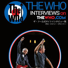 Home - <b>The Who</b>