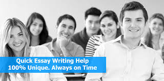 a essay writing helps Quick Essay Writing Help Unique Essay