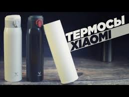 Термос <b>Xiaomi</b> mijia <b>Vacuum Flask</b> 500ml. Обзор - YouTube