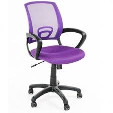 very eye catching modern design office chair it distinguishes from similar furniture pieces amy modern office chair