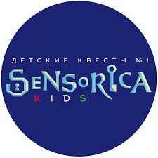 SENSORICA | <b>Детские квесты</b> №1