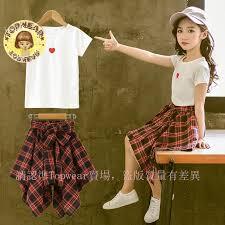 Girls Wear Suits Sportswear Korean Style <b>Spring</b> and <b>Autumn</b> ...
