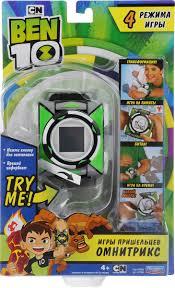 Интерактивная игрушка <b>Ben 10 Часы</b> Омнитрикс <b>Игры</b> ...