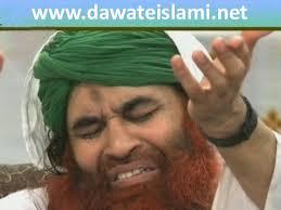 Pic 5 – Maulana Ilyas Qadri - 52