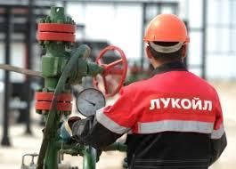Αποτέλεσμα εικόνας για η Ρωσική Lukoil