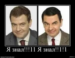 Медведев надеется, что санкции пойдут России на пользу, но не продлятся долго - Цензор.НЕТ 4081