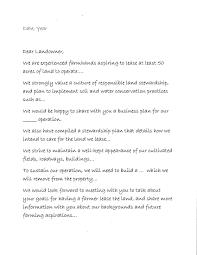 doc sample loi letter letter of intent sample writing sample letter of intent for business proposal how to write a sample loi letter