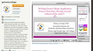 rebecca joseph get me to college let s help our students get into the groove of college application season there is so much you can do right now to help them prepare great application