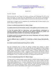 essay on philosophy of student disciplineessay thesis for pride and prejudice korean