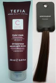 Tefia Color <b>Оттеночная маска для</b> волос с маслом монои ...