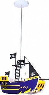 <b>Подвесной светильник GLOBO 15723</b> KITA купить в интернет ...