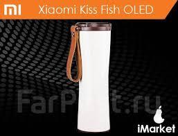 Умный <b>термос Xiaomi Kiss Fish</b> OLED (сенсор+игра). iMarket ...