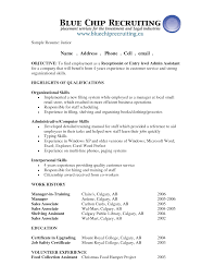 receptionist resume with no experience http  seangarrette cohow to write entry level resume receptionist objective   receptionist resume