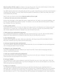 a job winning resume how to write write job winning resume  how how to write a resume no experience college how to make a resume for high school graduate no experience