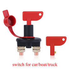 Buy <b>car isolator</b> switch and get free shipping on AliExpress.com