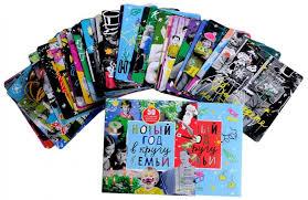 <b>Развивающие книжки</b>, Книжки купить недорого в интернет ...