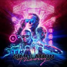 <b>Simulation</b> Theory (album) - Wikipedia