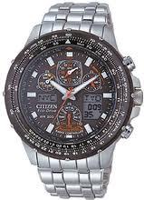 <b>CITIZEN</b> Promaster - купить наручные <b>часы</b> в магазине TimeStore ...