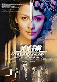 yan yuan : wei luo ni ka · bei luo Veronica Bero Vasilios E. Rhett Giles su jin Coco Su di qu : da lu yu yan : ying yu jian jie : - 1250182340819