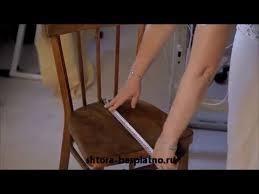 Невероятно простой чехол на <b>стул</b> своими руками (накидка на ...