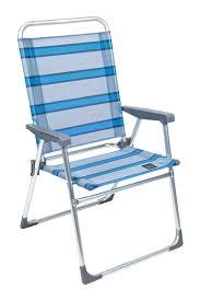 <b>Кресло складное GoGarden</b> WEEKEND, 52х56х92 см, алюм ...