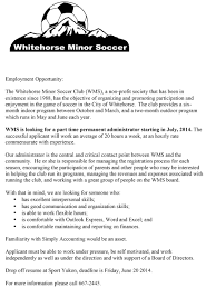 job posting whitehorse minor soccer part time permanent administrator job posting whitehorse minor soccer part time permanent administrator