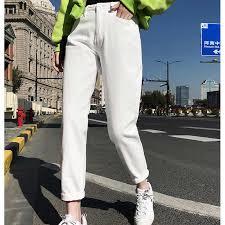 <b>Vintage</b> Chic <b>Boyfriends Harem Jeans</b> Women Plus Size High Waist ...