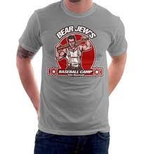 """""""Shirt Jew"""" 339 найденные продукты"""