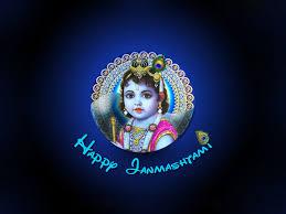 happy janmashtami 2015 के लिए चित्र परिणाम