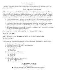 personal essay writing writing a personal essay examples personal narrative essay template computer science personal statement