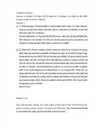 Law Essay Help