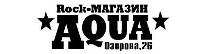 Рок-магазин *АКВА*/Калининград | ВКонтакте