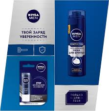 <b>Nivea</b> Men Активный уход Подарочный <b>набор Пена для</b> бритья ...
