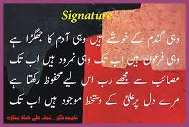urdu point   a photo on flickriverurdu point