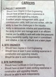 sabah vacancy 2014 job vacancy at kota kinabalu construction sabah vacancy 2014 job vacancy at kota kinabalu construction company project manager site engineer site supervisor interior designer draughtman