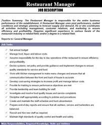 download library   restaurant management for restaurant owners    restaurant manager  pdf